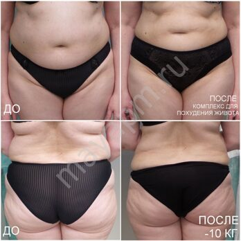 Программа для похудения с гирями
